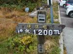 091018sugawa.JPG