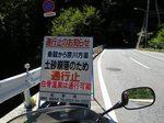 100911norikura1.JPG