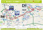coursemap20181024.jpg